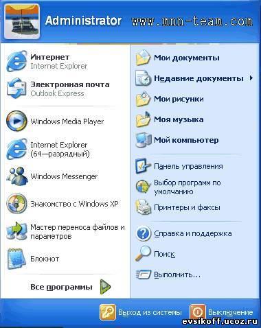 Windows Xp Mui Скачать Бесплатно